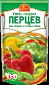 """Приправа """"Смесь сладких перцев"""" 45/20"""