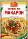"""Приправа Для макарон """"Витекс"""" 15г"""
