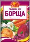 "Приправа Для борща ""Витэкс"" 15г"