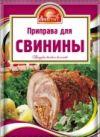 """Приправа Для свинины """"Витекс""""15/50"""