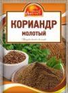 """Кориандр молотый """"Витекс""""15г/50"""